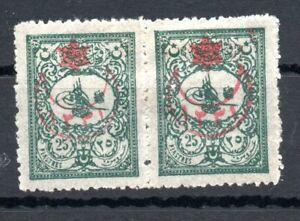 TURKEY , 1915 , scarce 25 PIASTER BIG STAR OVERPRINT , MH