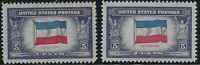 US Stamps - Scott # 917 & 917a - Reverse Printing of Colors - MNH        (H-004)