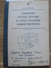 Book Manual Kalashnikov Ak Russian Devices Visual Aid Machine Gun Army Child ren