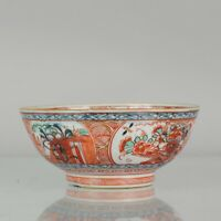 Antique 18th century Qing Dynasty Chinese Porcelain Amsterdams Bont Bowl...