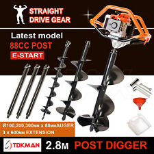 88cc TDKMAN Petrol Post Hole Digger Earth Auger 100 200 300mm Drill Fence Borer