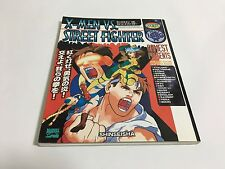 X-Men vs. Street Fighter GAMEST MOOK TEAM art strategy guide book Japan CAPCOM
