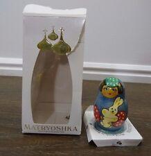 Russian Nesting Dolls Matryoshka Golden Rings