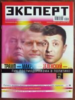 "Trump, Macron, Zelensky in Russian Magazine ""Expert"", April 2019"