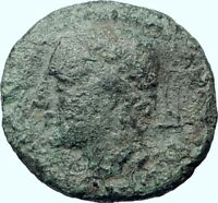 LEONTINOI in SICILY 200BC Apollo Lion R1 Authentic Ancient Greek Coin i41364