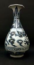 Antique Chinese Porcelain dragons vase Qing Dynasty l