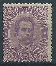 1889 REGNO UMBERTO I 60 CENT MNH ** - T243-3