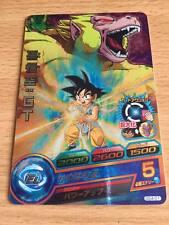 Carte Dragon Ball Z DBZ Dragon Ball Heroes Galaxy Mission Part SP #GS4-01 Promo