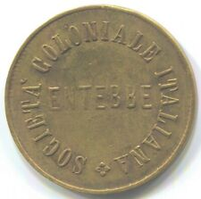 Uganda, Entebee - c1905 Societa Coloniale Italiana Token