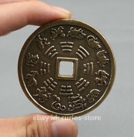 36mm Chinese Bronze Brass 12 Zodiac Eight Diagrams Money Coin Pingan Amulet 33g