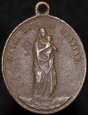 More details for mater divinae gratiae sancte jospeh religious medal | medals | km coins