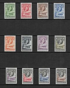 1955-1958 SET BECHUANALAND POSTAGE STAMPS - MLH SG 143-153 - COMMONWEALTH QEII.