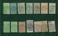 New Zealand - Stamp Duty 1866 - High Value - QV Reign - Used - 3 Scans
