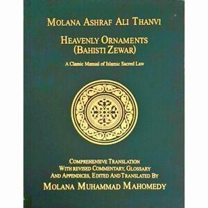 Heavenly Ornaments (Bahishti Zewar) English 2017 Revised Edition, HB, Zam Zam