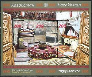 2014.Kazakhstan. Ethnicities. Decoration of the Yurt. Sc.718. S/sheet. MNH