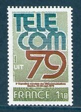 TIMBRE  2055 NEUF XX LUXE - EXPOSITION MONDIALE DES TELECOM 79