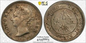 Hong Kong Queen Victoria silver 5 cents 1894 about uncirculated PCGS AU58
