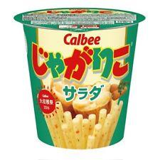 ☀Calbee JagaRiko Potatoes Salad F/S