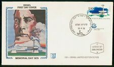 MayfairStamps Israel 1979 Memorial Day First Day Cover WWG9569