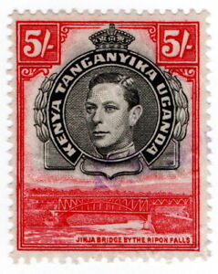 (I.B) KUT Revenue : Duty Stamp 5/-