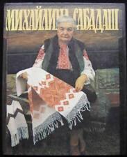 Mykhailyna Sabadash albom Ukrainian Art Embroidery Cross stitch Pattern Book
