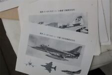 China 1970 Ussr & Us Military Aircraft & Tank Recognition Card Set of 30 Pcs