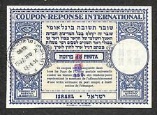 IRC INTERNATIONAL REPLY COUPON ISRAEL 45 PRUTA UPRATED TYPE B6 1956