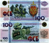 Russia 100 rubles, Federal Security Service, Polymer souvenir banknote, UNC