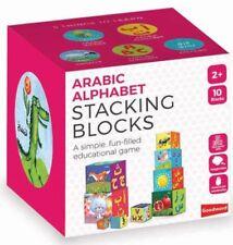 Arabic Alphabet Stacking Blocks - Fun Filled Educational Game (Goodword)