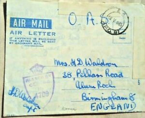 KENYA 1945 ARMY FORM W. 8077 PS - EA AIR LETTER ATHI RIVER ARTILLERY A.P.O. 87