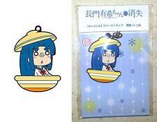 The Disappearance of Nagato Yuki-Chan Rubber Strap Ryoko Asakura Kadokawa New