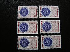 FRANCE - timbre yvert et tellier n° 1534 x6 n** (A9) stamp french