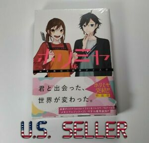 Horimiya Vol. 16 Final Manga + Memorial Book 25 Special Edition Japanese SEALED