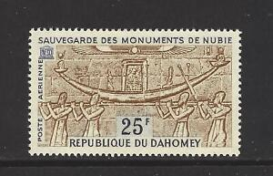 DAHOMEY,  # C/24,  MLH,  UNESCO, NUBIA MONUMENTS, UNITED NATIONS