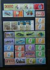 St Vincent Range of Commemorative & Definitve issues Used