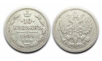 10 kopeck 1904, Nikolay 2, Russia coin (Silver Ag)