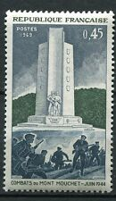 STAMP / TIMBRE FRANCE NEUF LUXE N° 1604 ** LIBERATION / COMBAT DU MONT MOUCHET