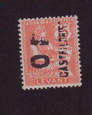 Ancienne Colonie CASTELLORIZO N°45 15 C MOUCHON OF CASTELLORIZO GOMME CHARNIÈRE