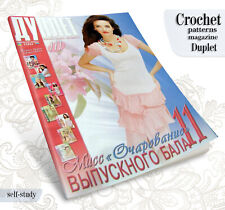 Beautiful dresses in Crochet pattern magazine Duplet 111 Self Study tutorial