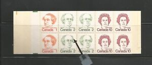 7- CANADA BKT 76     RED ON GREEN   * 2