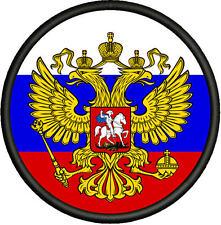 Wappen von Russland Aufnäher, Pin ,Aufbügler.Durchmesser 8 cm