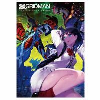 SSSS.GRIDMAN FAN BOOK HOBBY JAPAN MOOK In Stock NEW