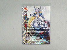 Buddyfight Deity Dragon Envoy, Muriel D-BT02A-EB03/0005EN RR