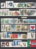 CHINA 1991-1 全年 年票 Whole Year of Ram Full Stamps set