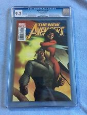 New Avengers #5 (May 2005, Marvel) CGC Graded 9.2 Adi Granov Variant Cover