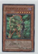 2006 Yu-Gi-Oh! Power of the Duelist #POTD-JP012 Destiny HERO Double Dude - 0a1