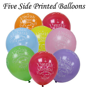Umrah Mubarak Balloons (10 PACK) Five Sided Large Multi-coloured Quality Gifts