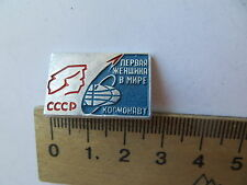 RARE SOVIET RUSSIAN BADGE PIN medal USSR Space Gagarin TERESHKOVA Woman