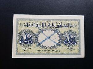 Lebanon 10 piastres Libanaise 1942 Annule Canceled  Liban Uncirculated