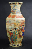 23 cm * / collectible chinese Famille Rose porcelain Hand Painting Belle vase